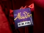 Backstage bei Disneys ALADDIN